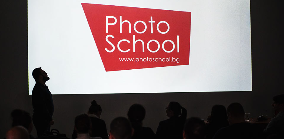 кратка история на проекта Photoschool.bg, цели photoschool.bg